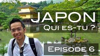 En route pour Kyoto : Documentaire JAPON, qui es-tu ? Saison 1 - épisode 6 (HD)