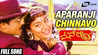 Aparanji Chinnavo| Mane Devru  | Ravichandran|Sudharani |Kannada Video Song