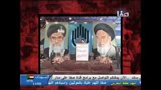 Gambar cover مفاجأة الموسم : علماء الشيعة يكفرون الخميني : تقديم رامي عيسى