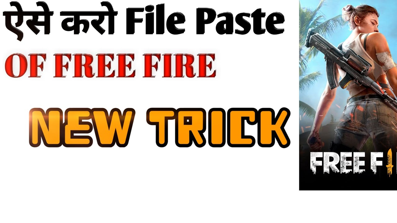 [HINDI]How to paste file of garena free fire with zarchiver|zarchiver free  fire hack|A A TECH