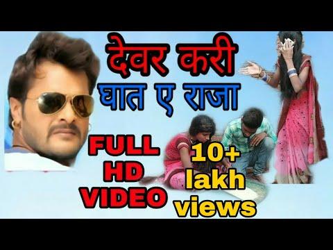 देवर करी घात ए राजा विडीयो | Devar Kari ghat a raja video | || Jmd entertain ||