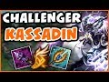 CHALLENGER SHOWS YOU HOW TO KASSADIN - League of Legends