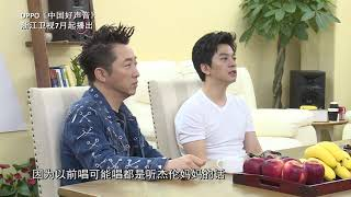 【好声音独家幕后】李健一语中的:创意选手是听自己妈妈的话Exclusive!SING!CHINA20180727第2集官方HD thumbnail