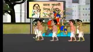 Funny Animated Dhaker Tale Komor Dole (By- Bijon Laha)