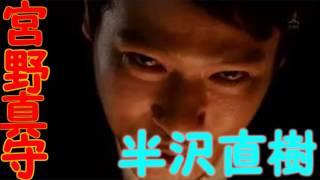 説明 DEATH NOTE(夜神月) 新劇場版 頭文字D Legend2 -闘走-藤原拓海 ...