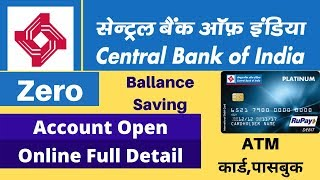 Central bank account opening online in Hindi | central bank zero balance account opening online