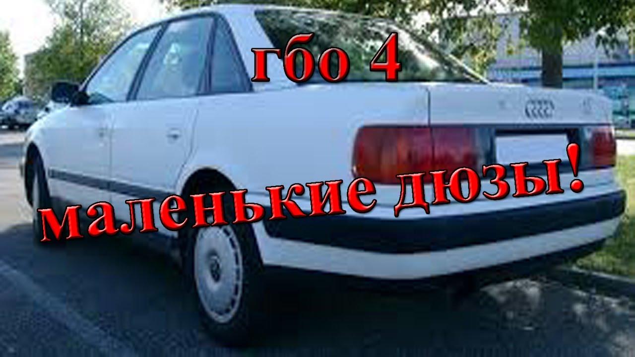 Ауди 100(C4) 1ч