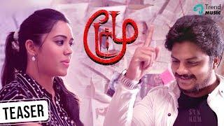 Moodar Pilot Film | Official Teaser | Karthik Sasidharan | Aarthi Subash | Damodharan Selvakumar