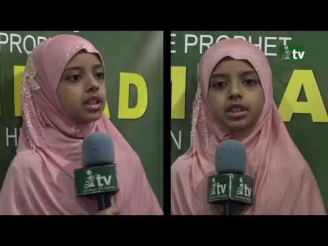 An Noor Cultural Center :  ITVusa The Seerah of MUHAMMAD saw