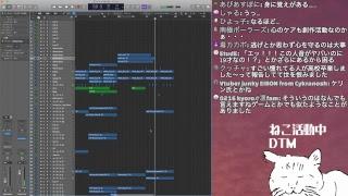 [LIVE] ねこ活動オンライン: 無軌道DTM