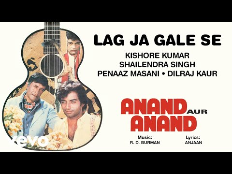 Lag Ja Gale Se - Anand Aur Anand | (Official Audio)