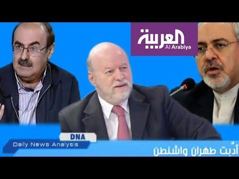 DNA | هكذا أدّبت طهران واشنطن  - نشر قبل 2 ساعة
