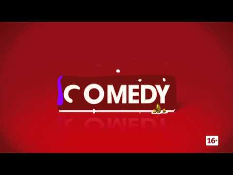 Comedy Club - 6 выпусков подряд