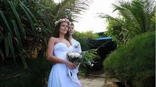 Вьетнам свадьба Александра и Екатерины