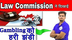 Law Commission ने दिखाई  Gambling को हरी झंडी | [UPSC/State PSC] Current Affairs by Manvendra Sir