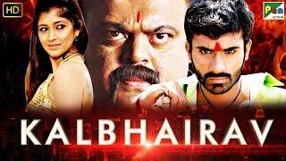 Kalbhairav (2019) New Action Hindi Dubbed Full Movie | Yogesh, Akhila Kishore, Sharath Lohitashwa