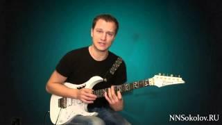 Уроки игры на электрогитаре. Николай Соколов. Guitar lick №5 легато и теппинг