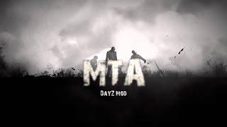 Мта Dayz Вид от первого лица