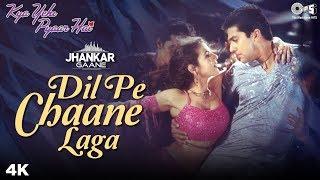 Dil Pe Chaane Laga (Jhankar) - Kya Yehi Pyaar Hai   Sunidhi Chauhan, KK   Ameesha Patel, Aftab
