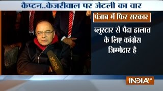 Arun Jaitley expresses confidence of BJP