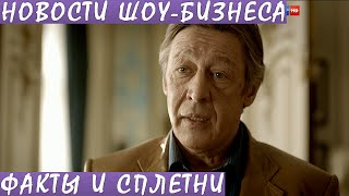 52 летний Михаил Ефремов обвенчался с Софьей Кругликовой. Новости шоу-бизнеса.