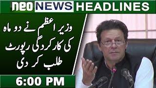 Neo News Headlines | 6:00 PM | 18 October 2018