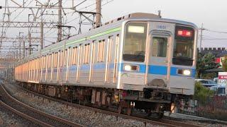 【転削回送】東武10000系10030型11651F 臨時回送 杉戸高野台~幸手通過【4K】
