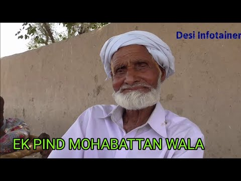 Pind Chak No. 64-4R, a village of love, peace and harmony (Punjab Partition Story)