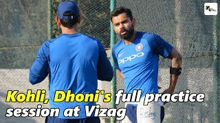 Exclusive: Virat Kohli & MS Dhoni hit the nets on reaching Vizag ahead of 1st T20I against Oz