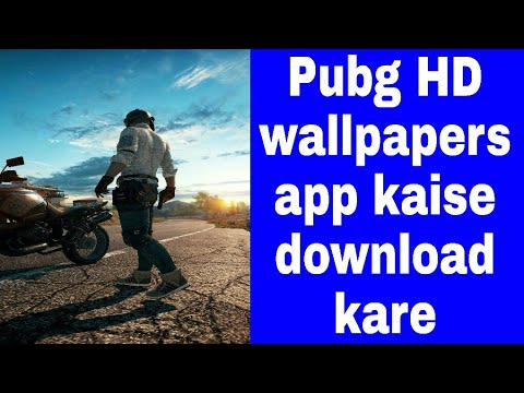 How To Download Pubg Hd Wallpapers App Youtube