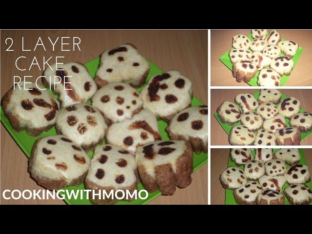টু লেয়ার কাপ কেক (চুলায় তৈরি) 2 Layer Cake Cup Recipe | Vanilla & Chocolate Layered Cake | Cup Cake