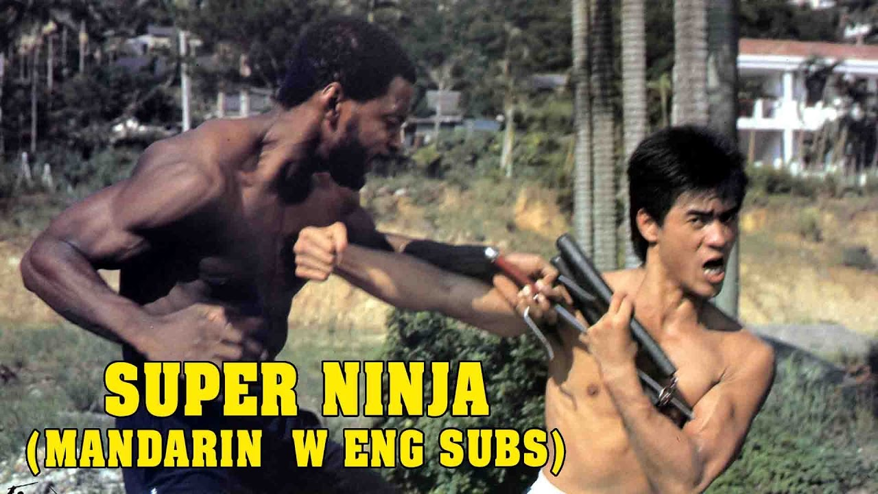Download Wu Tang Collection - SUPER NINJA - ENGLISH Subtitled