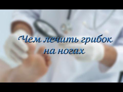 Экзодерил (крем, мазь, раствор) – описание, инструкция по