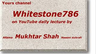 Repeat youtube video (52) Story of Khawajah Gharib Nawaz (Tasawwuf and Tabligh e islam)