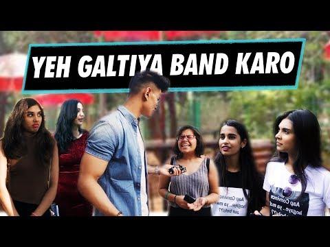 PLEASE APNE AAP KO SUDHARO | YE GALTIYAN KARNA BAND KARO | THINGS Girls HATE About BOYS in Hindi