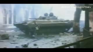 Первая чеченская война 1994 - 1996