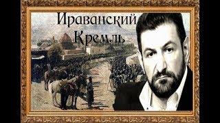 'Безработный Фуадик безуспешно пытается встать к кормушке фонда Алиева'.