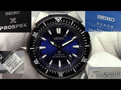 Seiko SBDC047 Trans Ocean Overview - Automatic Diver with 6R15 Movement