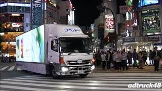 渋谷を走行する、TBSドラマ「コウノドリ」&主題歌:Uru 5th Single 「...