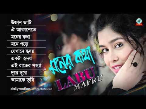 Uzan Vati By Labu Mafru   Full Audio Album  ZIA  Sangeeta