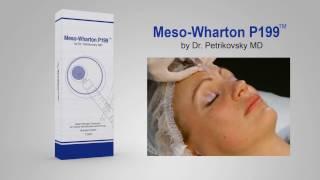 Обучение Мезотерапии в Махачкале  - 8988 200 37 36 . Механизм действия «Meso Wharton P199™