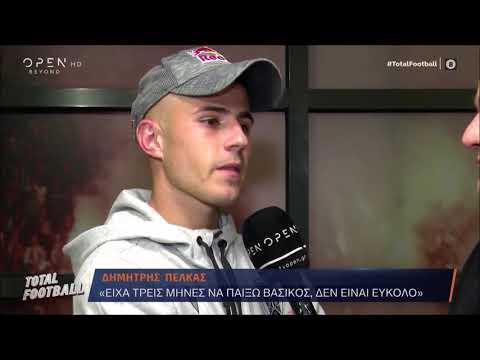 Ο Δημήτρης Πέλκας αποκλειστικά στο Total Football | Total Football |OPEN TV