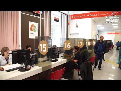 Многофункциональный центр открылся на улице Перекопской в Ленинском районе Нижнего Новгорода