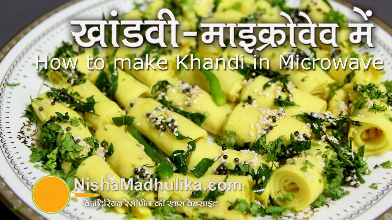 Microwave khandvi recipe how to make khandvi in microwave youtube forumfinder Image collections