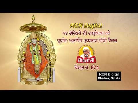 Saileela TV Channel Available in Orissa
