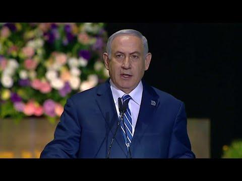 FULL: Israeli Prime Minister