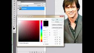 "Photoshop CS5 (rus) Создание аватара (В стиле ""Чегевара"")"