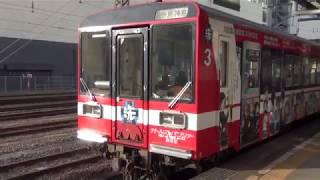 水戸駅 鹿島臨海鉄道6000形ガルパン仕様発車 2018.12.31