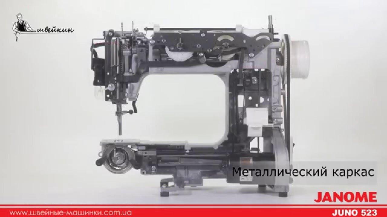 Купить швейную машинку в харькове недорого: большой выбор объявлений продам машинку швейную харьков. На ria. Com есть предложения продажа машинку швейную дешево в харькове.