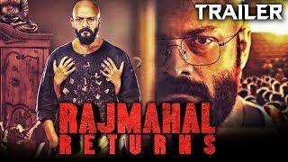Rajmahal Returns (Pretham) 2020 Official Hindi Dubbed Trailer | Jayasurya, Aju Varghese, Pearle